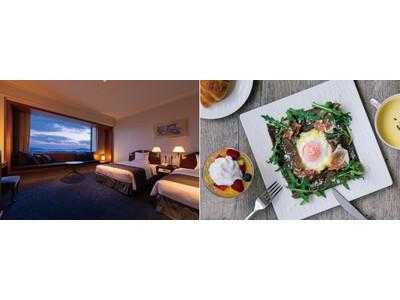 【リーガロイヤルホテル広島】今こそ「リセット泊」を。大人女子の欲張りホテルステイ。アメニティが充実のレディース宿泊プラン『美ラックス ステイ』