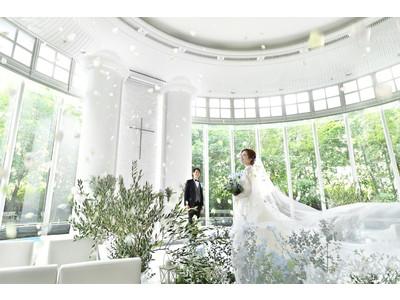 【リーガロイヤルホテル広島】招待されるとやっぱり嬉しい。「withコロナ」時代の新しい結婚のカタチ。安心で笑顔あふれる結婚式を叶える新プランを販売