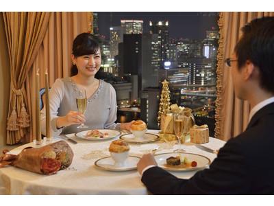 【リーガロイヤルホテル(大阪)】総料理長監修によるフレンチディナーコースを、お部屋でプライベートレストランのように楽しめる宿泊プラン
