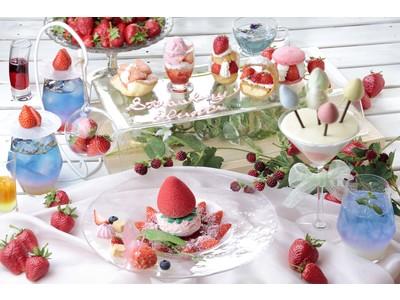 【リーガロイヤルホテル京都】いちご好きのためのいちごスイーツ『Strawberry Sweets  Fair 2021』開催