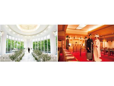 【リーガロイヤルホテル広島】規模や形式にとらわれない。コロナ収束後もニーズが高まるスタイルに対応。少人数に特化した婚礼プランを販売