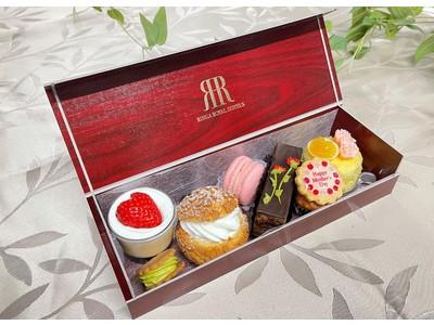 【リーガロイヤルホテル京都】母の日限定『Sweets Box~Happy Mother's Day~』販売