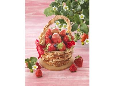 【リーガロイヤルホテル(大阪)】わくわくがいっぱい詰まった苺タルトパイ「いちご摘み」