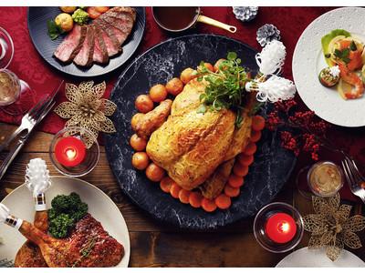 【リーガロイヤルホテル(大阪)】おうちクリスマスを彩る華やかなパーティメニュー!「グルメブティック メリッサ」のクリスマス限定テイクアウト商品
