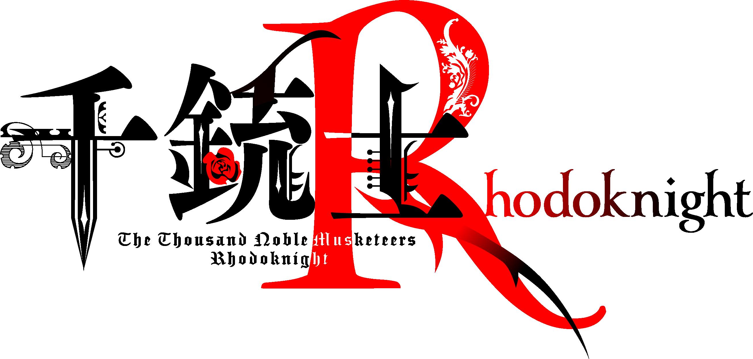 事前登録受付中の『千銃士:Rhodoknight』、フランスの貴銃士との出会いを描いたロードストーリーPV「フランス編」を公開!