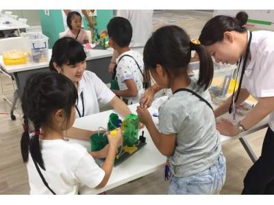 小学生向け夏休みこどもスクール パソナフォスター『Miracle Kids Otemachi』実施  自由研究/STEM/グローバル/食育等、充実のプログラムを提供!
