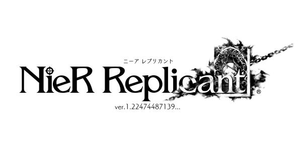 『NieR Replicant ver.1.22474487139...』の発売を記念してアニメイトでフェアが開催決定!特典で特製クリアしおりがもらえる!