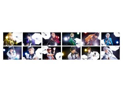 2.5次元ダンスライブ『TSUKISTA. Memorial Tour 2018』 ライブツアー開催を記念したコラボカフェがアニメイトカフェで開催中!