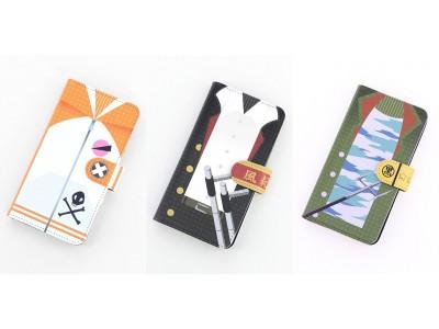 ACOS(アコス)より「家庭教師ヒットマン REBORN!」手帳型スマートフォンケースが発売決定