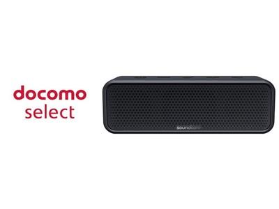 【アンカー・ジャパン】2021年5月6日「docomo select」での取り扱い第1弾!「Soundcore Select 2」を全国のドコモショップおよびドコモオンラインショップで販売開始