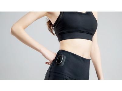 【ウエスト痩せ特化型レギンスパンツ】20分間のウォーキングで最大4倍以上運動効果をサポート!履いて動いてスキマ時間に叶える「ほっそりクビレ」