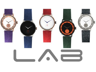 カスタマイズ自由自在!6つのパーツを自由に選べる腕時計。 デンマーク発のカスタマイズウォッチ「LAB(ラボ)」