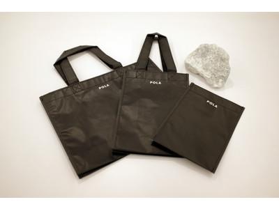 石灰石を主原料とするLIMEX製不織布を使用したショッピングバッグをポーラが採用