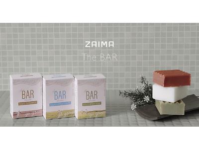 TBMが運営するECサイト「ZAIMA」、水分量を抑え、機能成分を高濃度に保って製造したプラスチックボトルフリーの「The BAR」の販売を開始