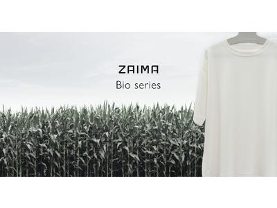 TBMが運営するECサイト「ZAIMA」、植物由来のポリ乳酸を使用した繊維素材PlaX Fiberの新製品、「Bio series」ルームウェアの予約販売を開始