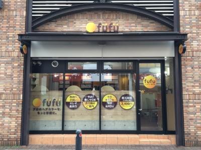 ヘアカラー専門店「fufu」、トリドールグループからの出資を受け入れ、資本業務提携を締結