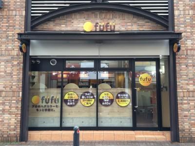 日本全国に展開するヘアカラー専門店「fufu」、医療従事者などへの無料特典提供や年間パスポートなどのオンライン販売を開始