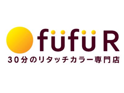 日本初!ヘアカラー専門店fufuが30分で完了するリタッチカラー専門店を、吉祥寺駅前に9月24日(木)オープン。コロナ禍のニーズにも対応