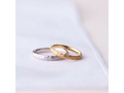 北欧スタイルの結婚指輪をネット通販でお届けする『株式会社GNH』12周年記念キャンペーン開催について