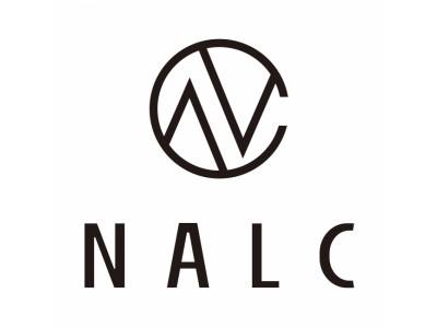 3月18日~発売記念キャンペーン『NALC 薬用クレンジングバーム』『NALC ホワイトクレイ酵素配合洗顔フォーム』