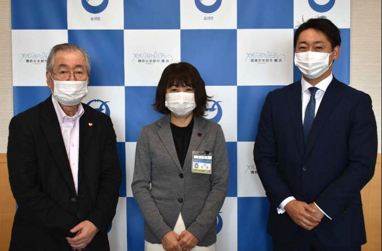 地域SNSと観光協会、自治体で新たな街づくりを。PIAZZAと横浜市金沢区、横浜金沢観光協会が連携協定を締結