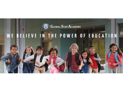 世界初オンライン・インターナショナルスクールGlobal Step Academyが描く未来!STEMなど新しい科目の導入&ウェブサイトリニューアルも進行中