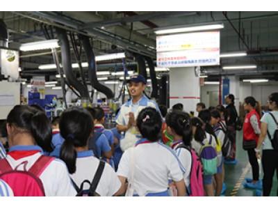 OKI、中国・深圳で小学生向け工場見学ツアーと環境教育を実施