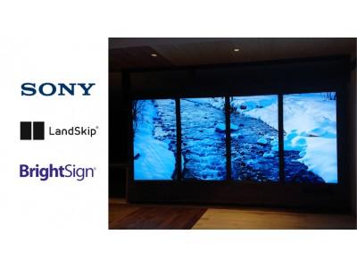 LandSkip、ソニー、BrightSignとバーチャルウィンドウ事業連携