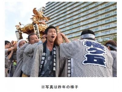 令和元年第30回四街道ふるさとまつりを開催します