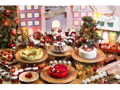 クリスマス一色のランチ&デザートビュッフェ、そしてアフタヌーンティー