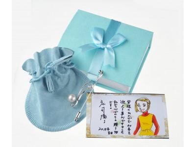 『生徒諸君! 最終章・旅立ち』29巻連動企画 祝!画業50周年記念 真珠つきブローチプレゼント