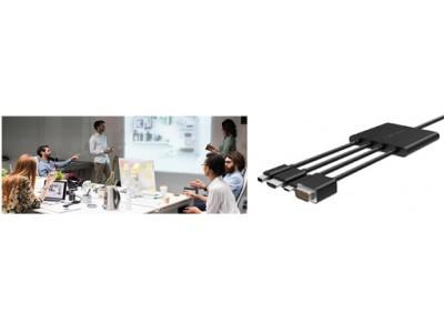 「Multiport(R) to HDMI(R) Digital AV アダプタ(VGA、USB-C、HDMI、Mini DisplayPort)」8月23日(金)発売