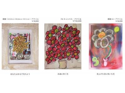 ミサワホーム住宅展示場にて、アーティスト筒井はじめの絵画展を開催!