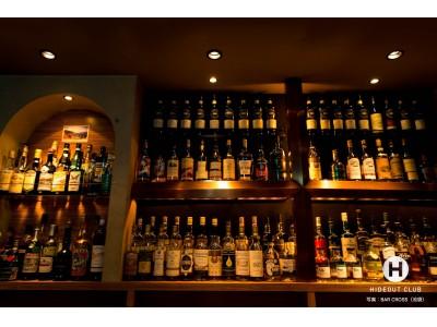 2017年にもっとも飲まれたウイスキーランキングTOP100を一挙紹介!日本最大級のバー&ウイスキー愛好家アプリ『HIDEOUT CLUB』のユーザが記録したウイスキーはこれだ!