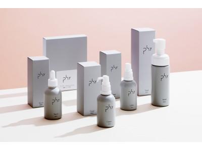 ブルーライトから肌を守る、次世代スキンケアシリーズ「PHY」の美容クリーム発売! 美容成分たっぷりの化粧水、肌に優しい泡洗顔も新登場