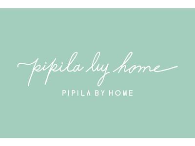 ネイルサロン「PIPILA BY HOME」が福岡・薬院にオープン。人気ネイル&アイラッシュサロン「HOME FUKUOKA」姉妹店