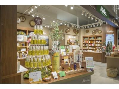 渋谷ヒカリエShinQs〈シンクス〉にメルヴィータ新店舗がオープン! -2017年3月2日