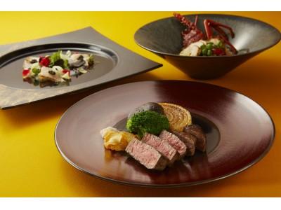 【ロイヤルパークホテル】多くの受賞歴を誇る「しまね和牛」と世界三大珍味の鉄板焼ディナーを3ヶ月限定販売!