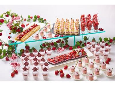 【ロイヤルパークホテル】いちごデザート食べ放題も!全24種のいちごスイーツやカクテルの祭典「ストロベリーカーニバル」