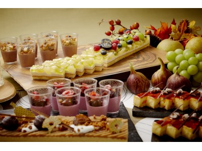 【ロイヤルパークホテル】実りの秋を味わう「秋穫祭」がまもなく開幕!人気のスイーツブッフェやカクテルが登場