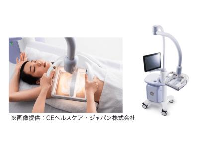 他院で豊胸手術した方も受け入れます!東京美容外科で『豊胸レスキュー』開始