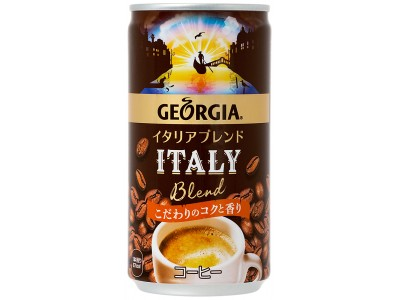 「ジョージア アドベンチャー」シリーズ第二弾「ジョージア イタリアブレンド」9月17日(月・祝)から全国の自動販売機限定で新発売