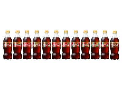 """""""リボンボトル""""の季節到来!36種類のギフトデザインと3つのプレミアムコースのアタリくじ付きで登場!今年の「コカ・コーラ」リボンボトルはますますギフトにぴったり!10月29日(月)から期間限定発売"""