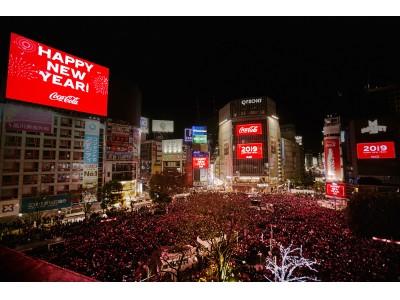 年明けは「#コークであけおめ」のコールとともに「コカ・コーラ」福ボトルでカンパイ!「Little Glee Monster NEW YEAR LIVE」映像で新年の幕開けをさらに特別なひとときに