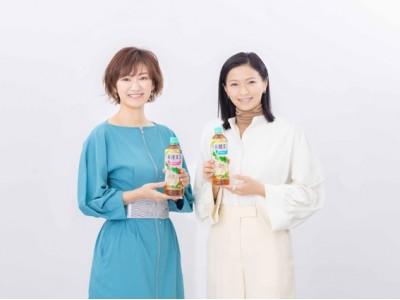 「爽健美茶」25周年特別企画