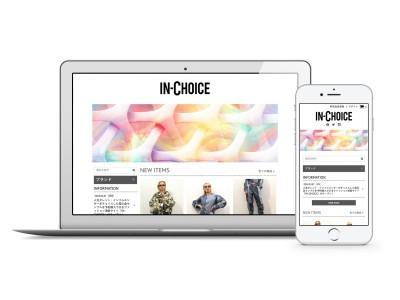 人気タレント・インフルエンサーがチョイスした展示会サンプルを予約購入できるECサイト『IN-CHOICE』がオープン!