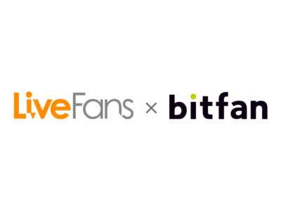 子会社SKIYAKI LIVE PRODUCTION運営の「LiveFans」において、2021年3月までにBitfan IDへのユーザーID統合を実施し、両サービスの連携を強化