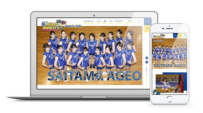 女子バレーボールチーム・埼玉上尾メディックスの公式ファンクラブをオープン