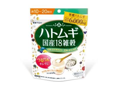 新商品:「ハトムギ」を実感できる6000mg(10g当たり)配合の粉末ドリンク【ハトムギ  国産18雑穀】