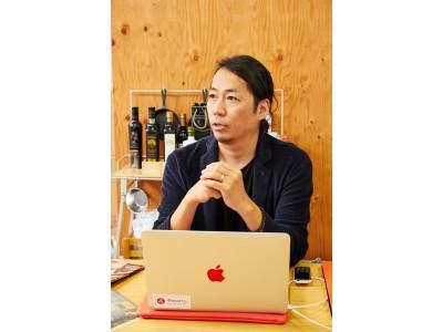 【新刊】感じるデザイン、つくり手の想い。「空間-kuːkan- vol.09」10月20日より全国書店・Amazonなどで発売